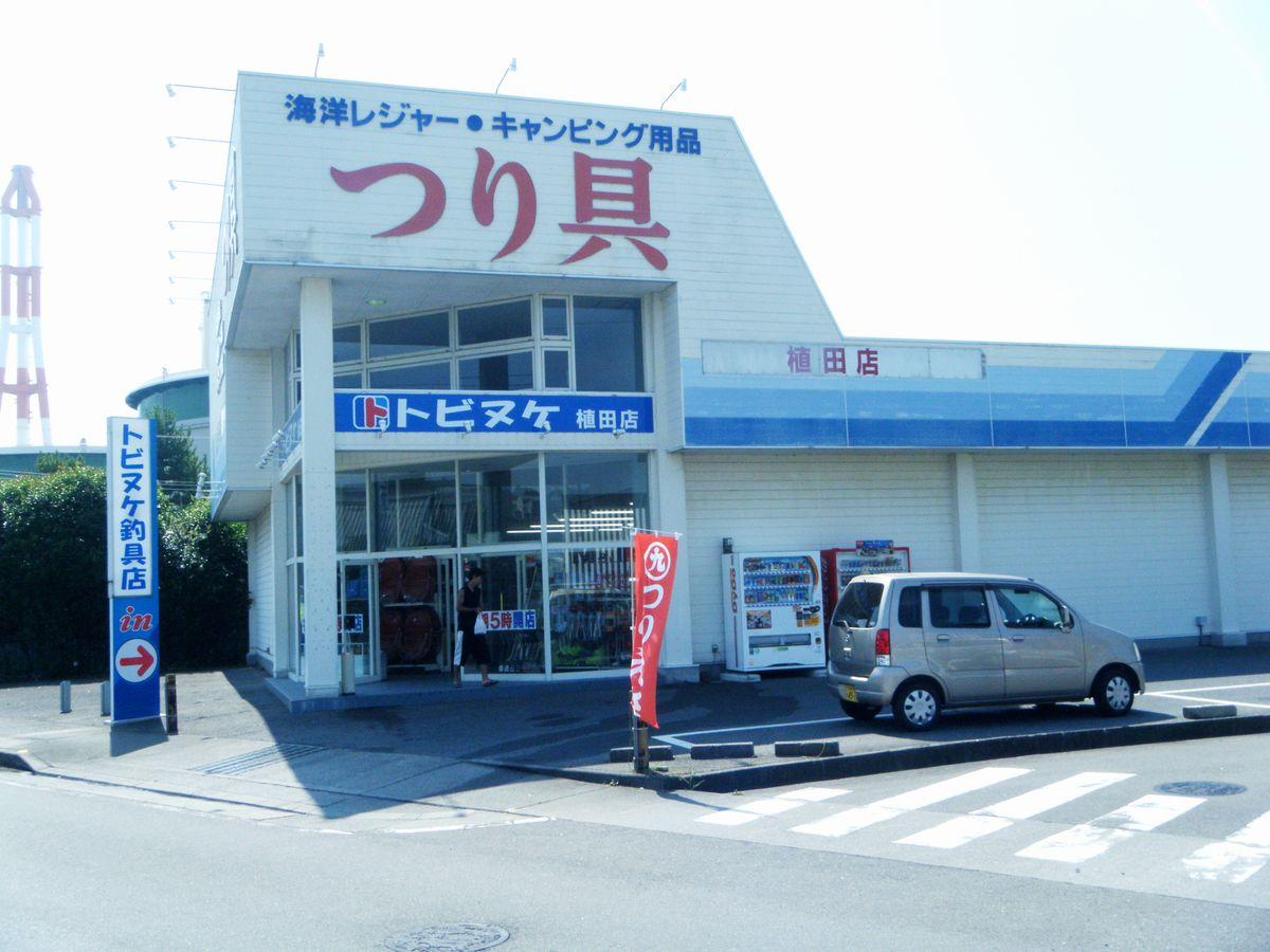 小名浜シーバス8