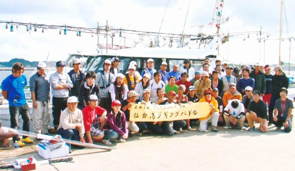 仙台湾ワラサ7
