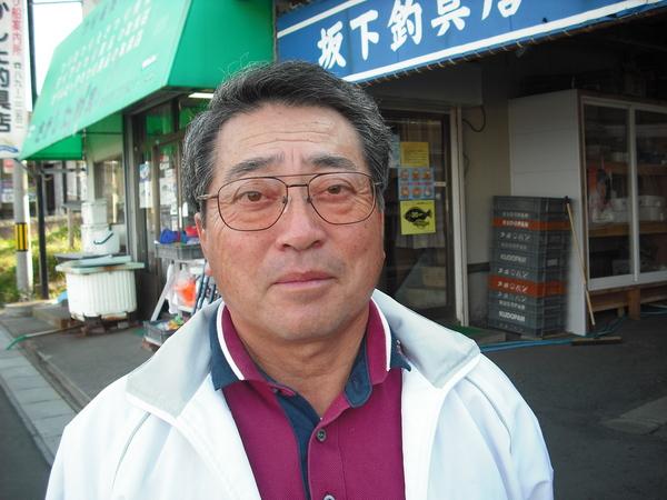 坂下さんプロフィール画像