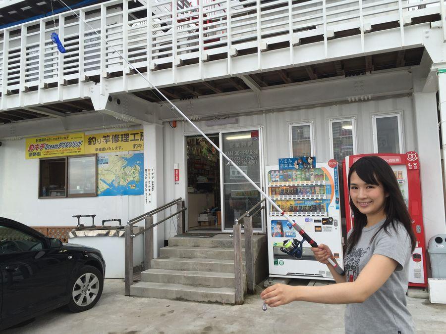 tsurikichi