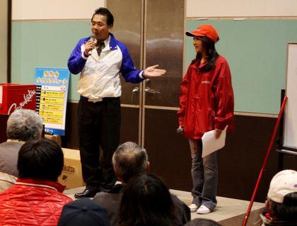 池田さんと佐藤さん