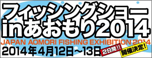 fs_2014_banner.jpg