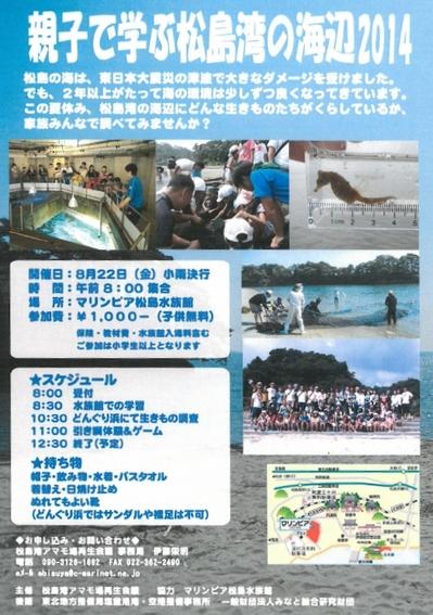 oyakoamamo14.jpg