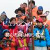 釣り教室ピュアアングラーズ 宮城県亘理沖カレイ釣り教室