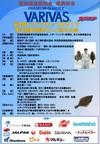 第3回バリバスカップ2017 南三陸町歌津カレイ釣り大会
