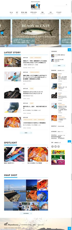 img-heat画面top.jpg