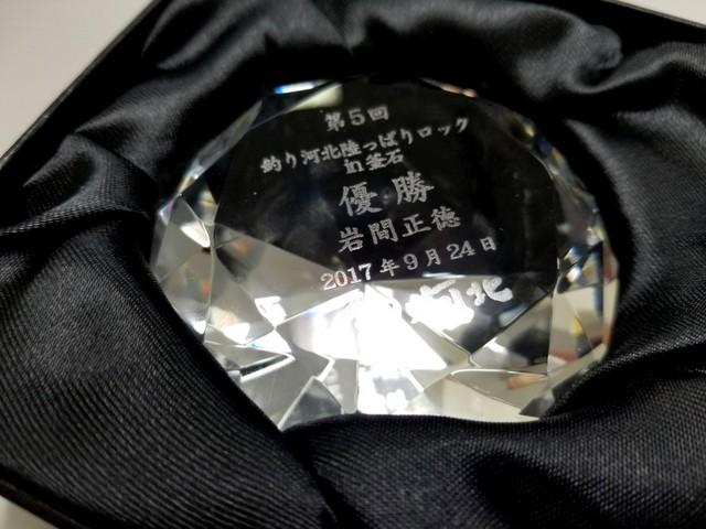 kamaishi01.jpg