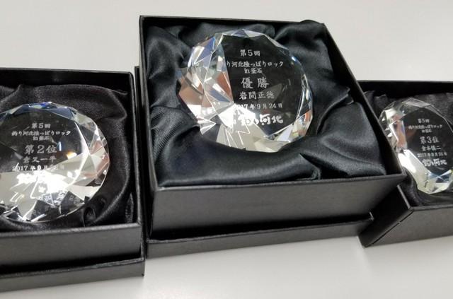 kamaishi010203.jpg