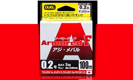 armoredf