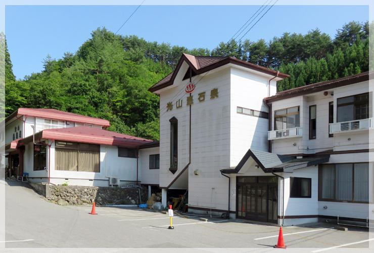 hikariyama