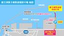 直江津港第3東防波堤管理釣り場
