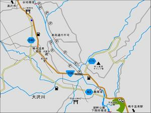 araogawa_a480.jpg