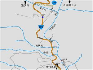 araogawa_b480.jpg