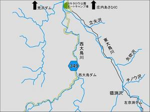 higashiotori480.jpg