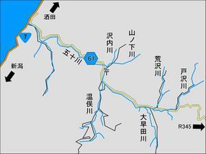 isogawa48.jpg