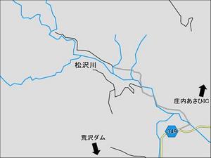 matsusawa480.jpg
