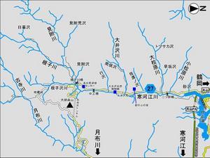 sagaegawa480.jpg