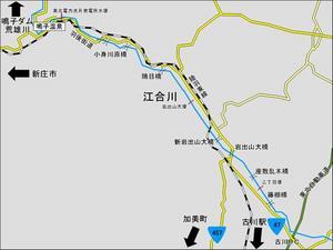 eaigawa480.jpg