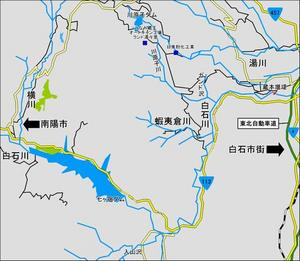 shiroishigawa2_480.jpg