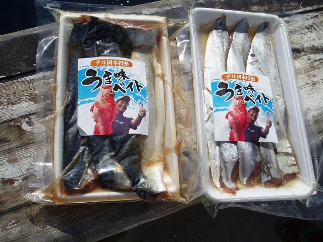 秋刀魚エサ